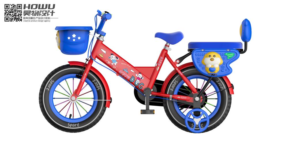 儿童自行车设计_昊物产品设计有限公司