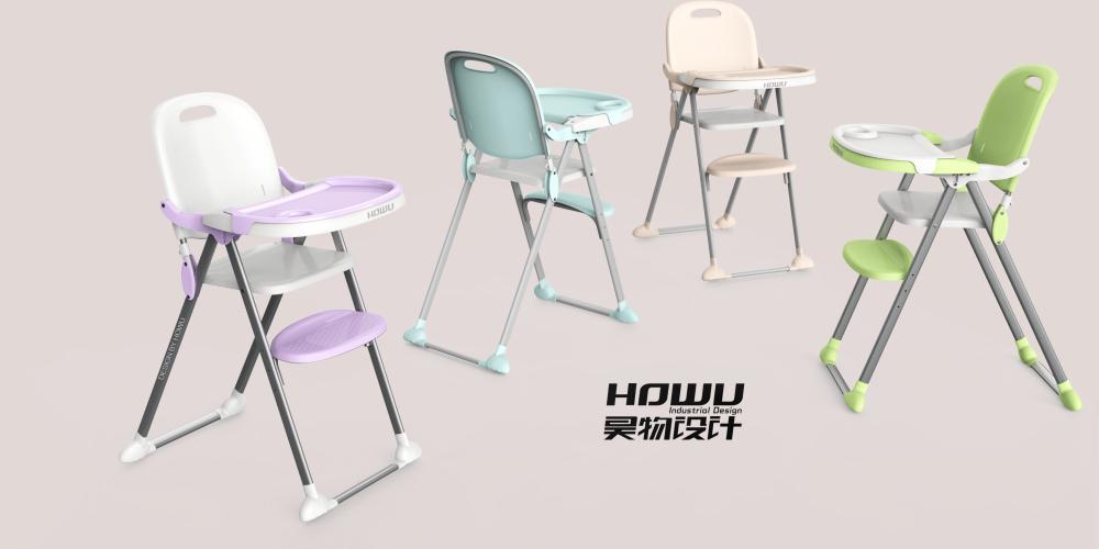 儿童餐椅设计_宁波昊物工业产品设计有限公司 | 官网